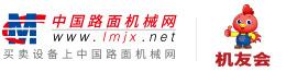 工程机械网,中国工程机械网