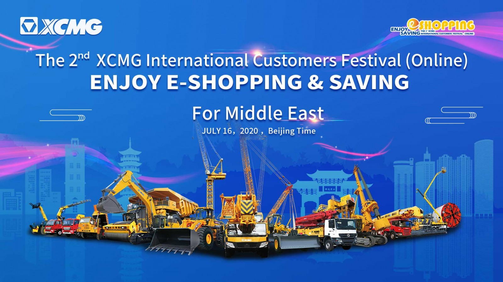 The Second XCMG International Customers Festival (Online)